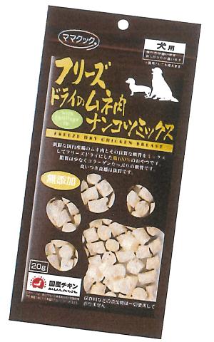 フリーズドライのムネ肉ナンコツミックス犬用 20g