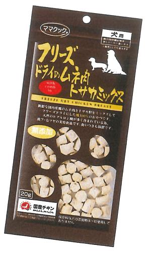 フリーズドライのムネ肉トサカミックス犬用 20g